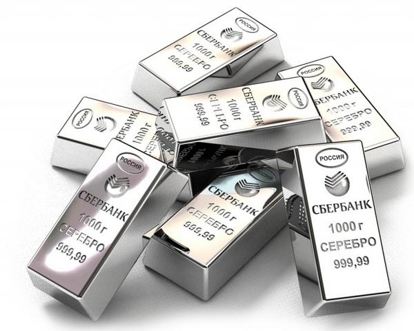 серебро вслитках сбербанк